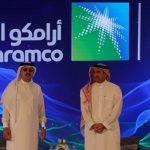Börsengang von Aramco – Die Aktie soll 8,50 $ kosten